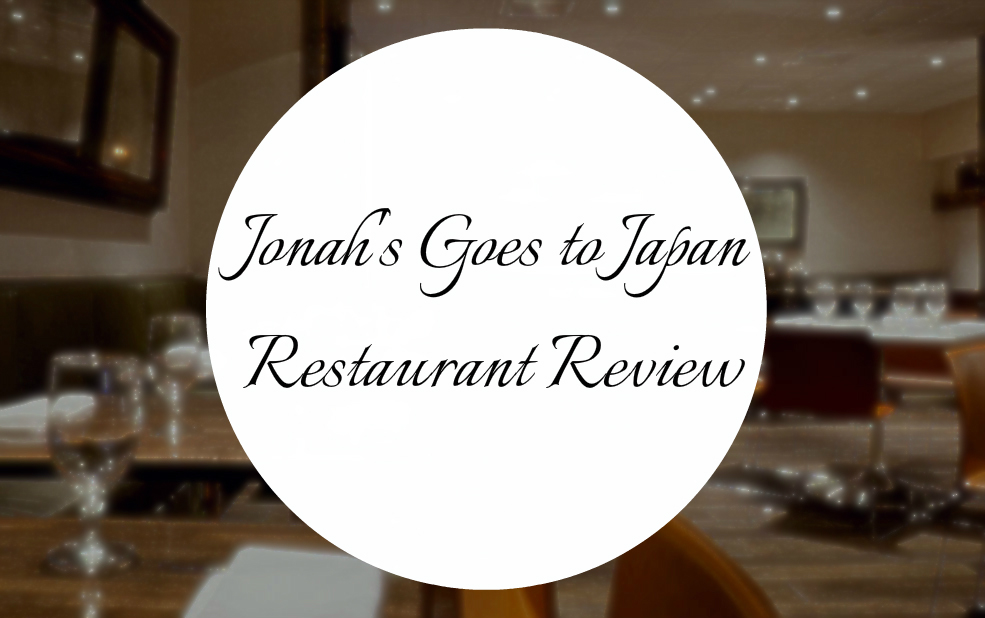 Jonah Bistro Velachery Review