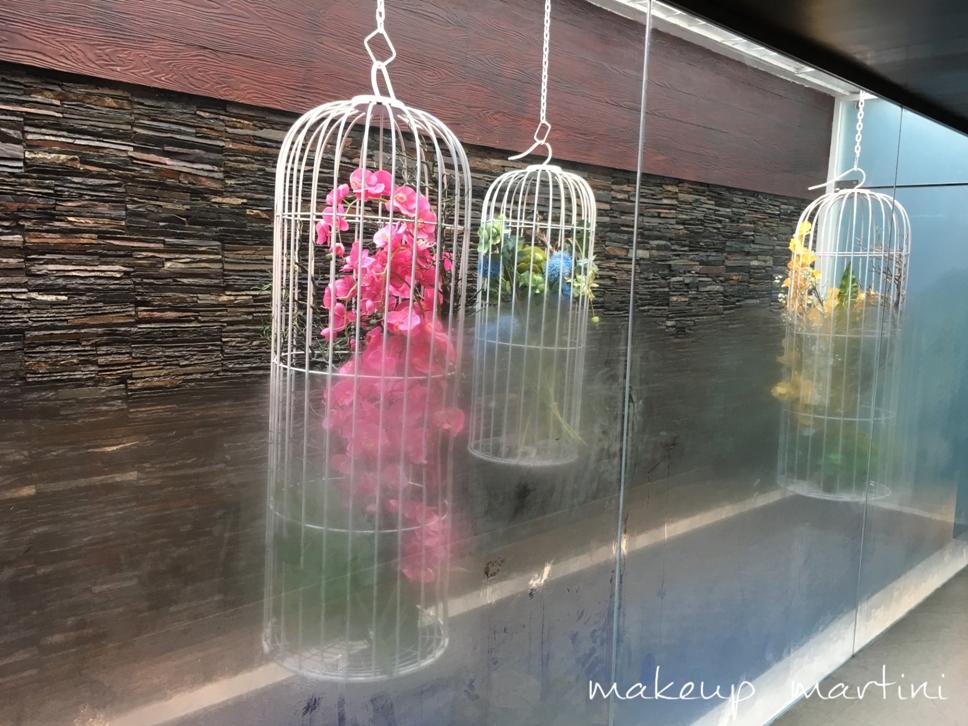 Caged Flora